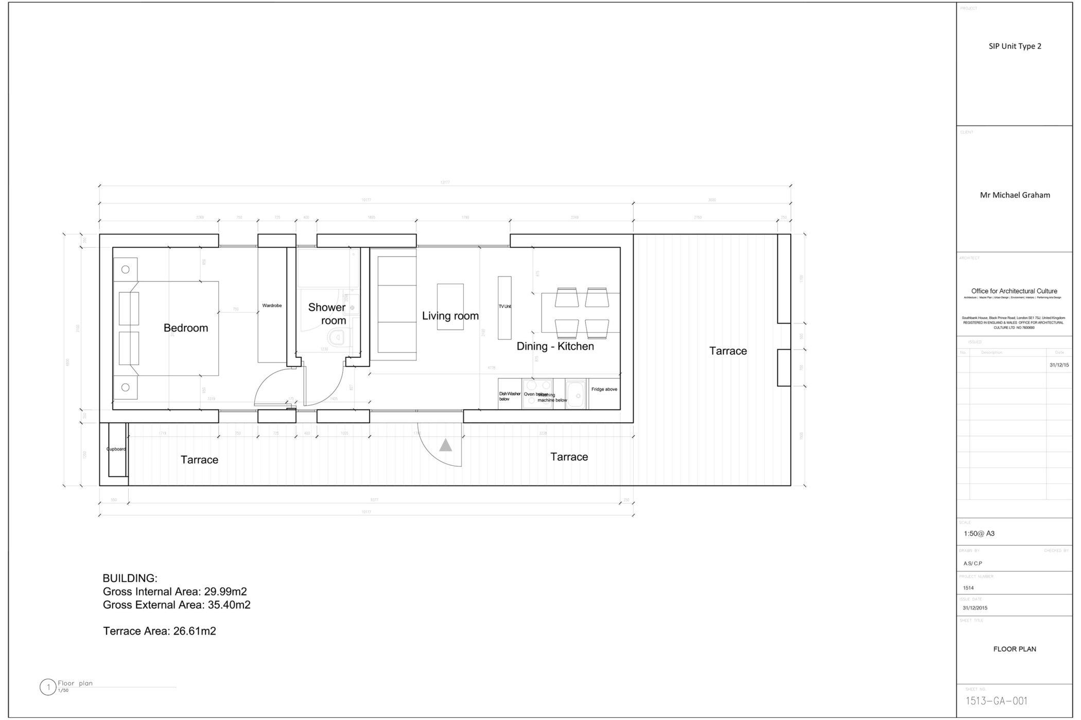 Проект Modern 35 - план этажа
