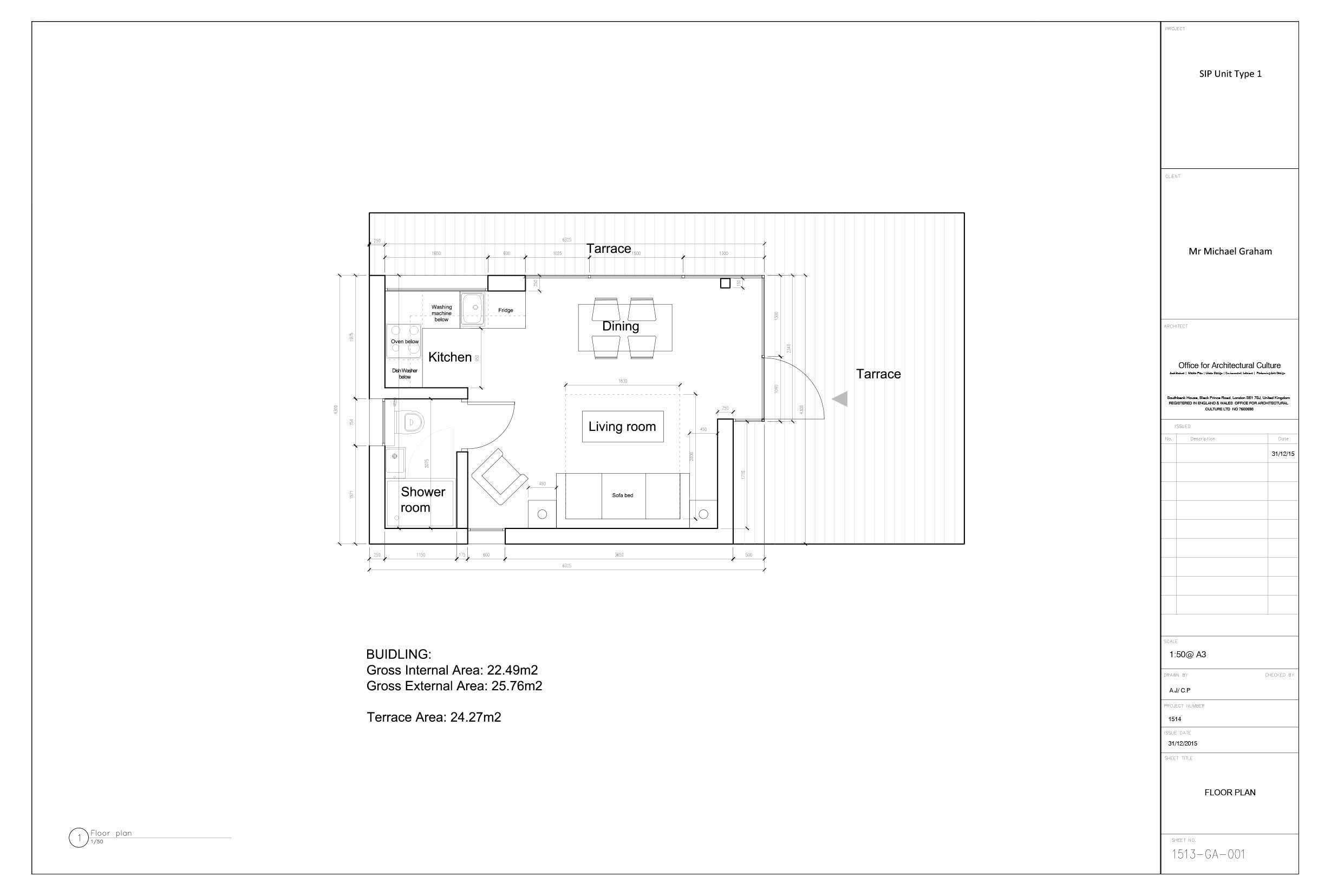 Проект Modern-B 20 - План этажа